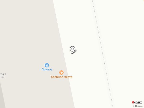 МашПромТорг на карте Тольятти
