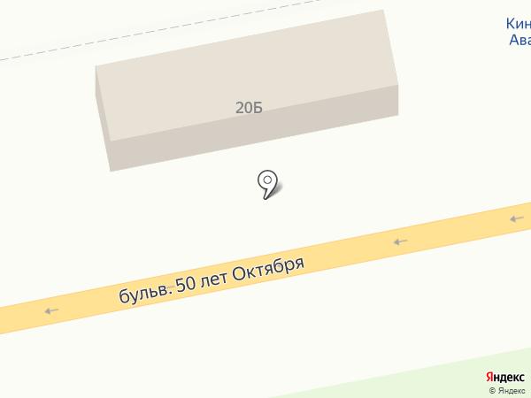 Магазин подсолнечного масла на карте Тольятти