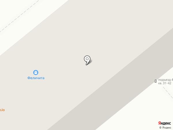 Felicita на карте Тольятти