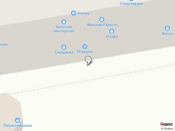 РАДАР на карте Тольятти
