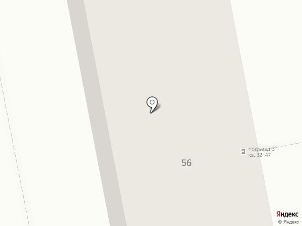 Тольяттинский психоневрологический диспансер на карте Тольятти