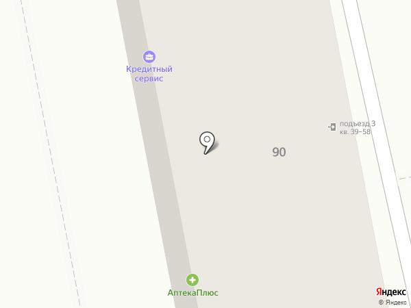 МЕЛАНЖ на карте Тольятти