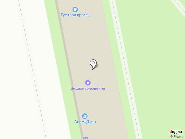 Альфа Связь на карте Тольятти