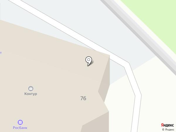 My Time на карте Тольятти
