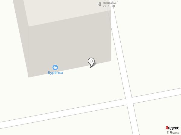 Магазин колбасных изделий на карте Тольятти