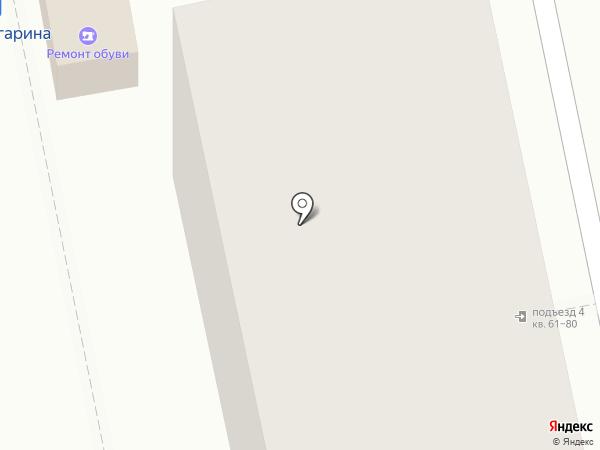 Домашний на карте Тольятти