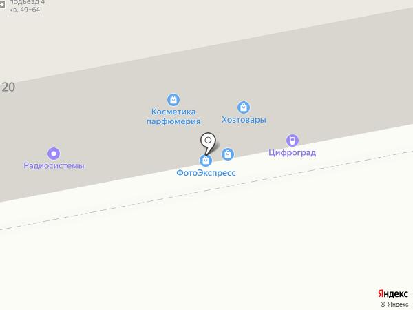 Уют на карте Тольятти
