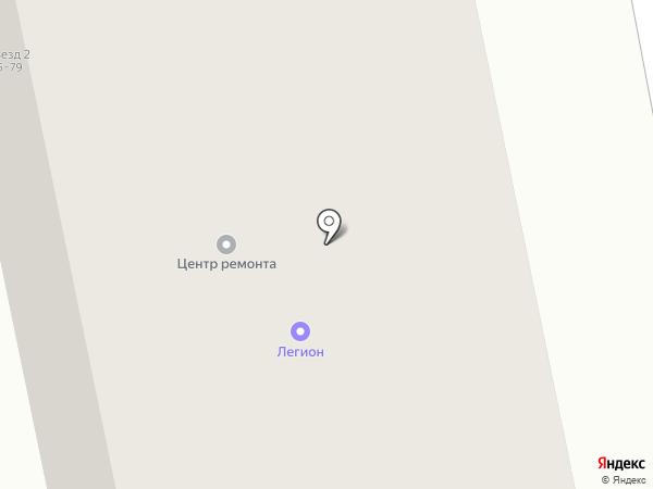 ПАРКОВЫЙ на карте Тольятти