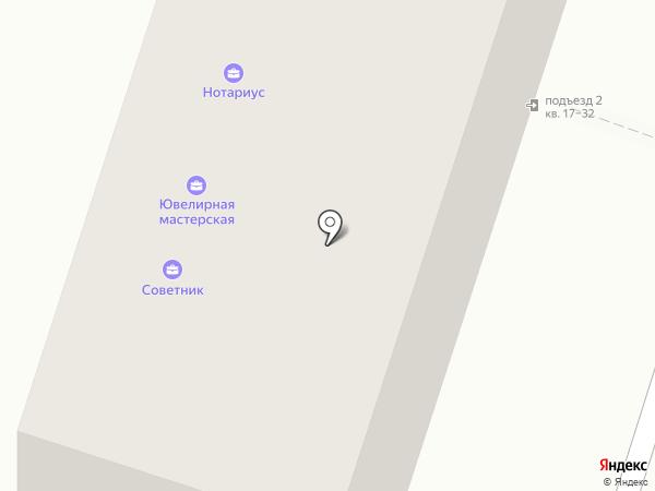 Контрольно-справочная группа Тольяттинского почтамта на карте Тольятти