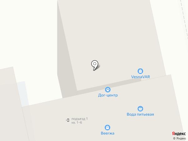 Burger на карте Тольятти