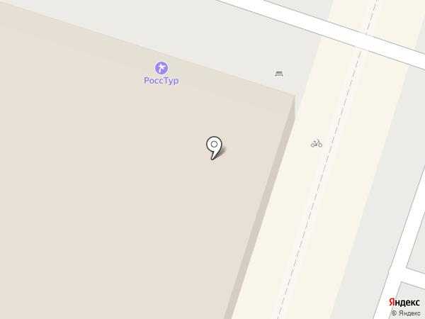 Магазин косметики и парфюмерии на карте Тольятти