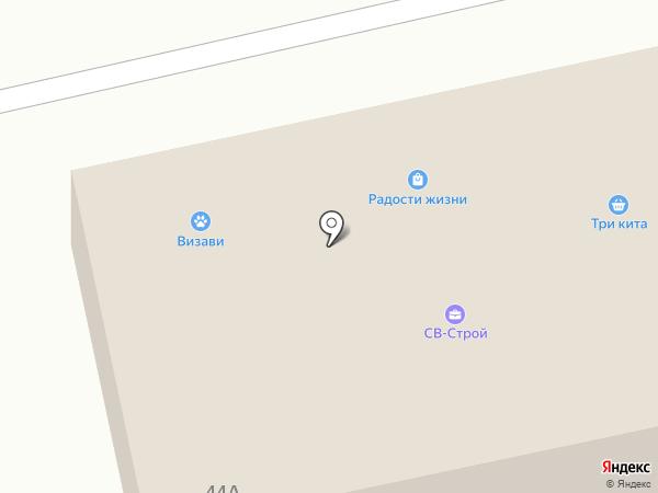 Форт на карте Тольятти