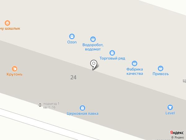 Тольяттихлеб на карте Тольятти