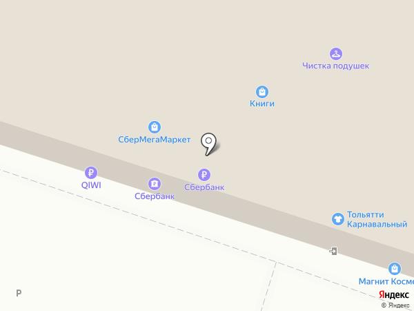Шпинат на карте Тольятти