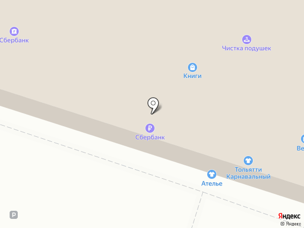 ДевайсДоктор.рф на карте Тольятти
