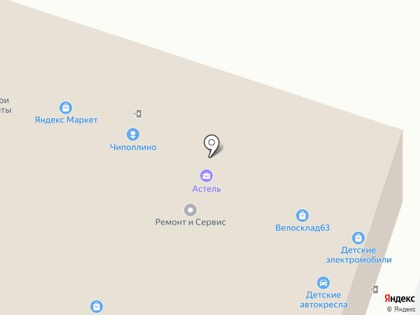 Гармония на карте Тольятти