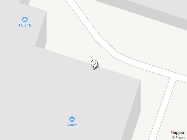 Ашот на карте Тольятти
