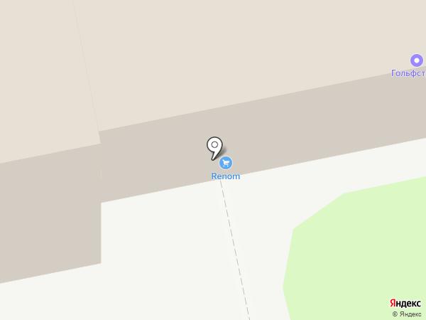 Хлопок на карте Тольятти