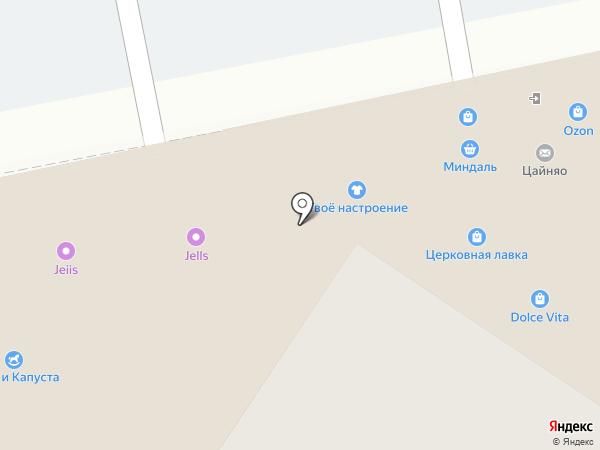Tele2 на карте Тольятти