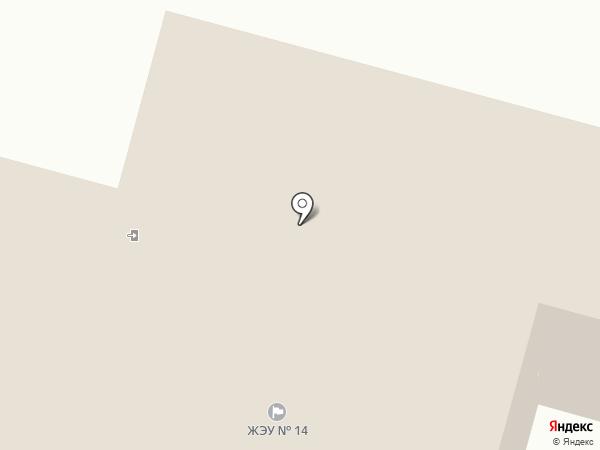 Департамент ЖКХ на карте Тольятти