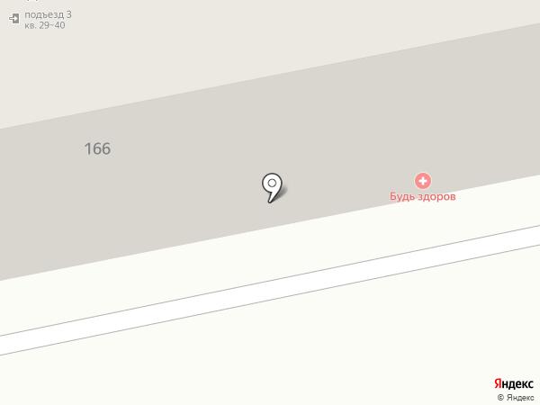 Дом Нуга Бест на карте Тольятти