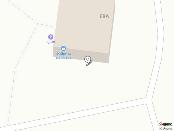 Фабрика качества на карте Тольятти