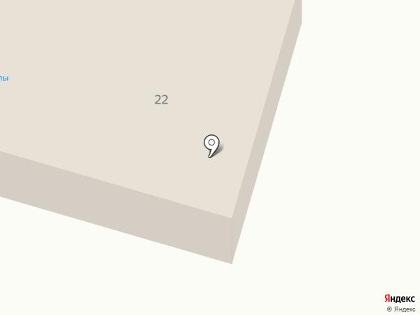 Маг на карте Мурыгино