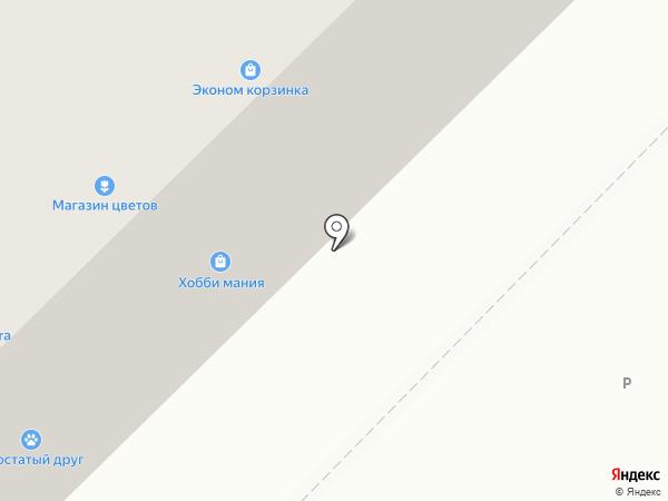 Магазин оптики на карте Кирова