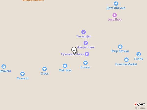 Conver на карте Тольятти