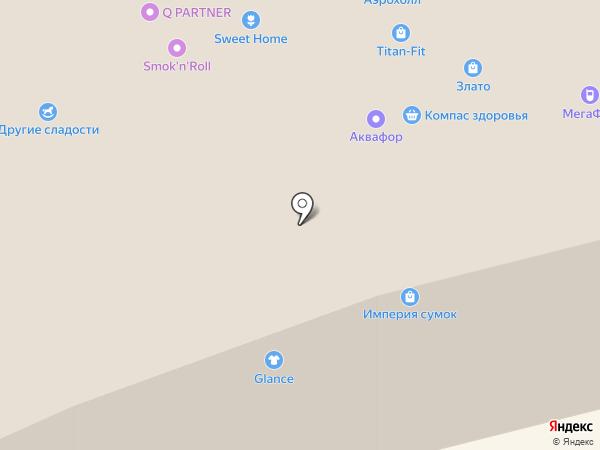 Аврора на карте Тольятти
