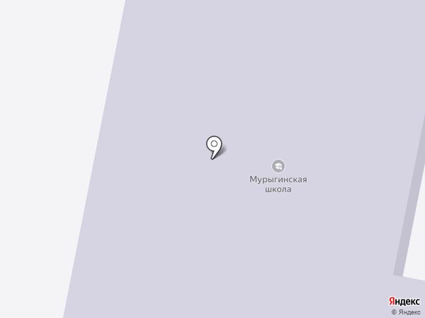 Средняя общеобразовательная школа на карте Мурыгино