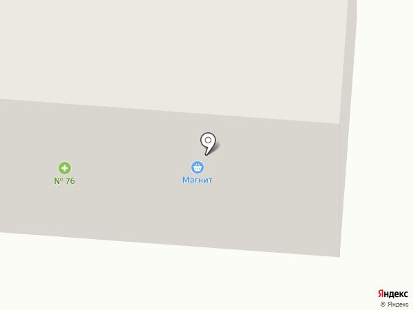 Смак на карте Мурыгино