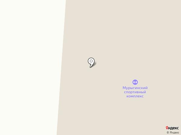 Мурыгинский спорткомплекс, МКУ на карте Мурыгино