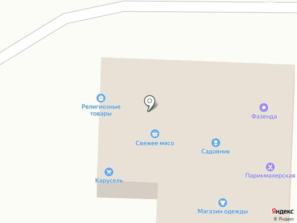 Садовый центр на карте Жигулёвска