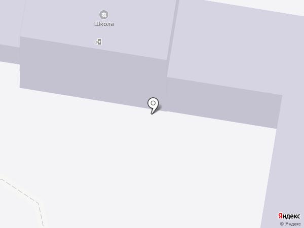 Средняя общеобразовательная школа на карте Александровки
