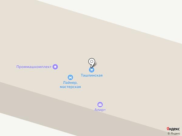 Лайнер на карте Тольятти