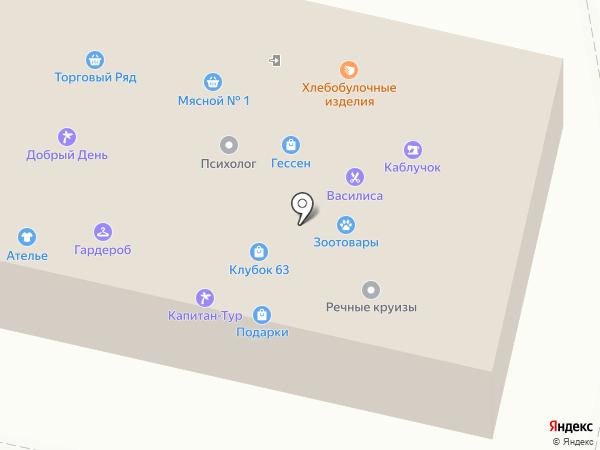 Qiwi на карте Тольятти