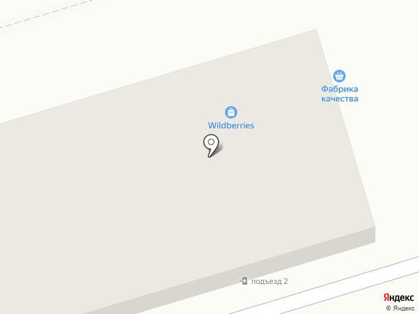 Ромашка на карте Жигулёвска