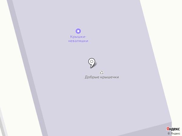 Дом молодежных организаций на карте Жигулёвска