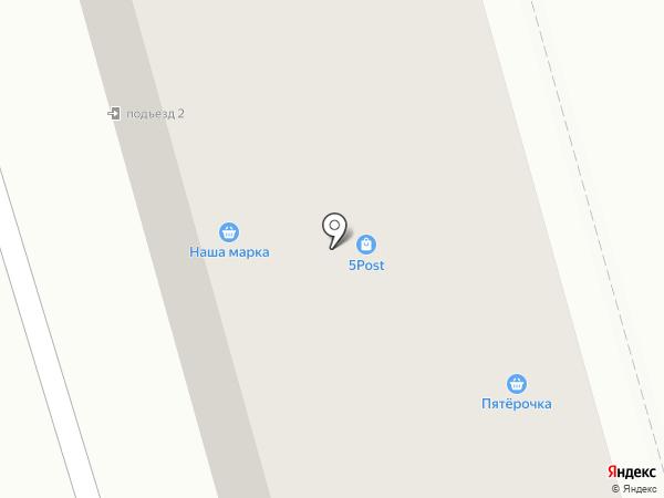 Сытый папа на карте Жигулёвска