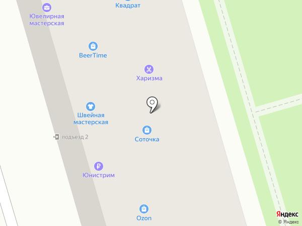 Вита-Экспресс на карте Жигулёвска
