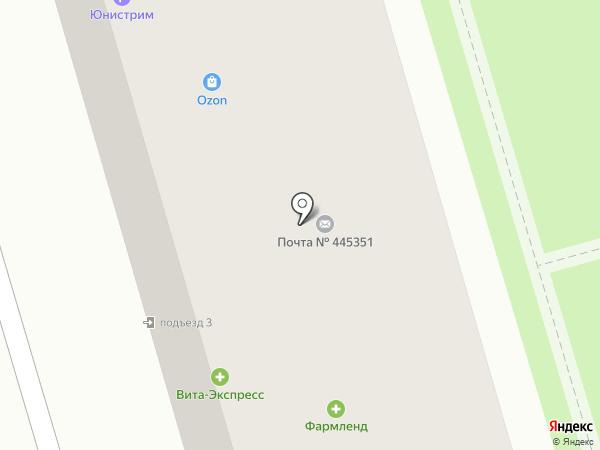 Квант-Сервис на карте Жигулёвска