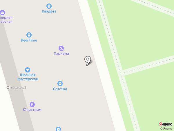 Парикмахерская на карте Жигулёвска