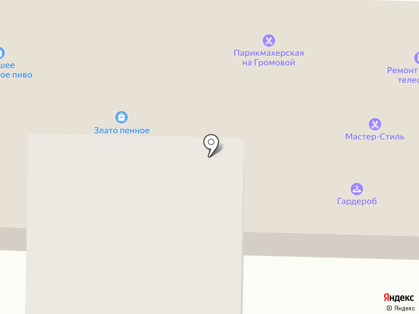 Zippy-центр на карте Тольятти