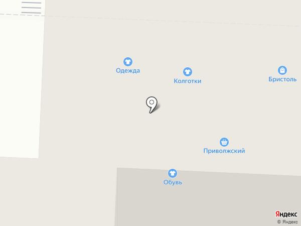 Бристоль на карте Жигулёвска