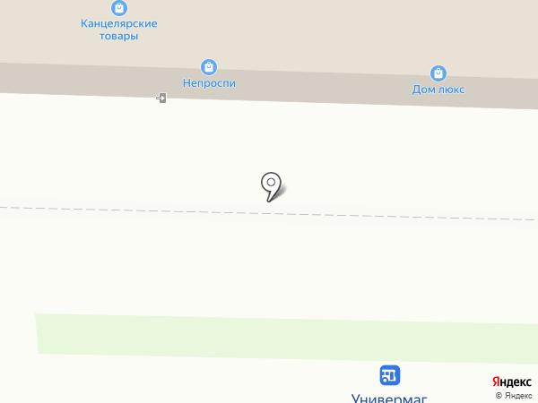 Галочка на карте Тольятти