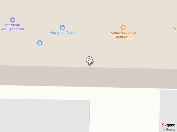 Альфа Связь на карте Жигулёвска