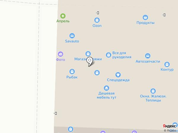 Косметический кабинет на карте Жигулёвска