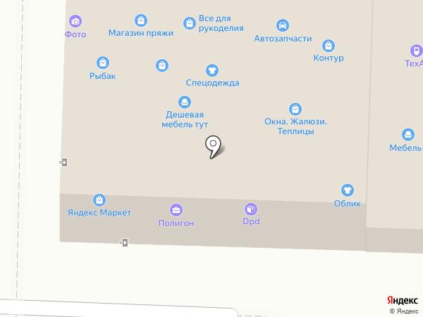 Антошка на карте Жигулёвска