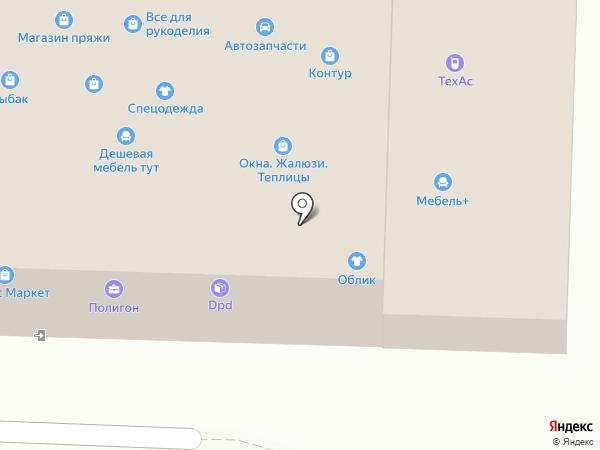 Цитрус на карте Жигулёвска